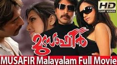 Full Malayalam Movie Musafir (2013) | HD Latest Malayalam Movie Online