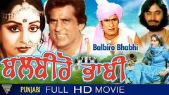 Balbeero Bhabi Punjabi Full Movie Veerendra Shoma Anand Mehar Mittal Punjabi New Movie