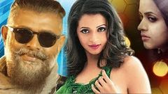 Super Hit Malayalam Action Movie HD 2017 New Releases