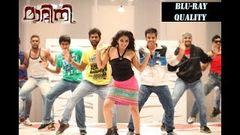Matinee | Malayalam Full Movie | Mythili Maqbool Salmaan