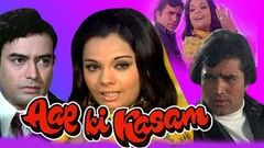 Aap Ki Kasam - Rajesh Khanna - Mumtaz - Sanjeev Kumar - Hindi Full Movie