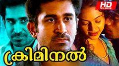 New Malayalam Movie | Criminal [ Full HD ] | Full Movie | Ft Vijay Antony