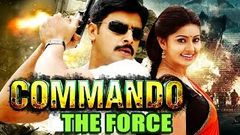 """Bose""   Srikanth Sneha   Tamil Full Film"
