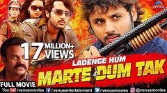 Ladab Hum Aakhiri Sans Tak 2008 (Hero) | Bhojpuri Full Movie | Nitin Bhavana Ramya Krishna