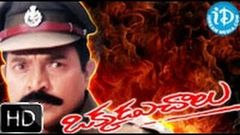 Okkadu Chaalu (2005) - HD Full Length Telugu Film - Rajasekhar - Rambha - Sanghavi
