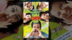 Gali Gali Chor Hai (HD) - Akshaye Khanna - Shriya Saran - Hindi Latest Movie - (With Eng Subtitles)