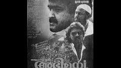 Abhimanyu 1991: Full Malayalam Movie