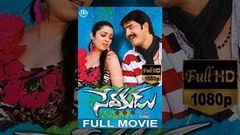 Sevakudu( సేవకుడు ) Telugu Latest Full Movie Srikanth | Charmi | Krishna
