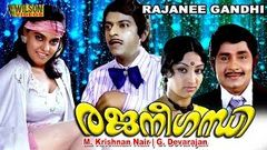 Malayalam Full Movie | Rathrimazha | Full Movie Malayalam [HD]