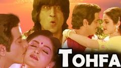 Tohfa Full Movie | Sridevi Hindi Movie | Jeetendra | Jaya Prada | Bollywood Classic Movie