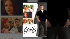 Subbu Telugu Full Length Movie NTR Sonali Joshi