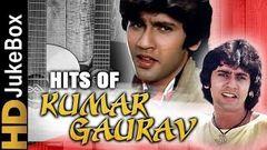 Dekho Maine Dekha Hai - Kumar Gaurav - Vijeta Pandit - Love Story Songs - Amit Kumar - R D Burman