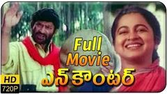 Encounter Telugu Full Length Movie - Krishna Roja