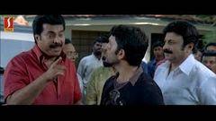 Malayalam Full Movie Pramani   Full HD