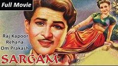 SARGAM -Raj Kapoor Rehana Om Prakash David