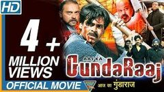 YAMRAAJ EK FAULAD (2013) HINDI DUBBED NEW FULL MOVIE W ENGLISH SUBS