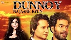 Dunno Y Na Jaane Kyun - Full Length Romantic Gay Hindi Movie