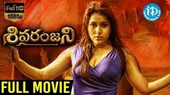 Sivaranjani Latest Telugu Full Movie || Rashmi Gautam || 2019 New Full Length Movies HD