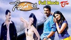 Sneham - Full Length Telugu Movie