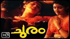 Romantic Malayalam Full movie Churam