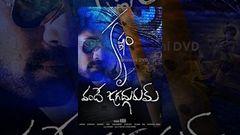 Krishnam Vande Jagadgurum Latest Telugu Full Movie
