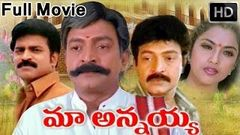 Maa Annayya Full Length Telugu Movie