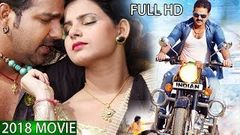 Sangram (Pawan Singh) 2015 Bhojpuri Full Movie
