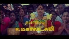 Sri Bannari Amman Full Movie HD Qulaity Videos