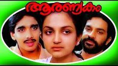 Aranyakam | Malayalam Super Hit Full Movie | Devan