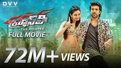 Ram Charan Latest Telugu Movie | Bruce Lee The Fighter Telugu Full Movie | Chiranjeevi | Rakul Preet