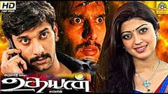 Udhayan Tamil Full Movie HD | ArulNidhi Sandhanam Pranitha Super Hit Tamil Action Full Movie| HD