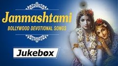 Krishna Janmashtami - Lord Krishna Bhajans - Bollywood Devotional Songs