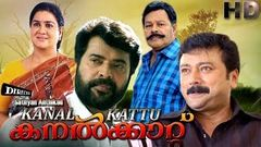Neelagiri 1991: Full Malayalam Movie