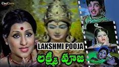 Lakshmi Pooja | Telugu Full Movie | Narasimha Raju Jagdeep | Telugu Devotional Movie