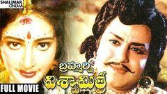Brahmarshi Viswamitra Telugu Full Movie బ్రహ్మర్షి విశ్వామిత్ర సినిమా NTR Bala Krishna