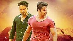 style malayalam full movie