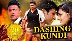 Meri Khaki - Punit Rajkumar - Hindi Dubbed Action Movies 2015 Full Movie   Hindi Movies 2015