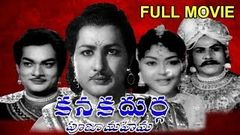 Kanakadurga Pooja Mahima Full Length Telugu Movie