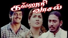 Ennai Thalatta Varuvala 2003 Tamil Hits Movie | Ajith Kumar Reshma | Movies Full HD Quality