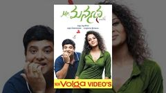 Mr Manmadha Full Length Telugu Movie DVD Rip
