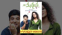 Mr Manmadha Full Length Telugu Movie DVD Rip