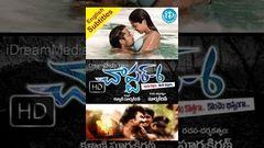 Chapter 6 (2010) - Telugu Full Movie - Kalyani - Harnath Policherla - Bala - Sonia Suri