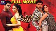 Gowri (2004) - Full Length Telugu Film - Sumanth - Charmi Kaur - B V Ramana - Koti
