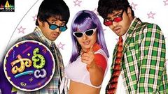 Party Telugu Full Length Movie Allari Naresh Shashank Madhu Sharma