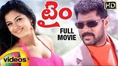 Time Telugu Full Movie   Prabhu Deva   Simran   Nasser   Ilayaraja   Mango Videos