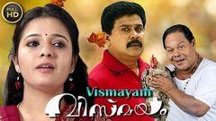 Vismayam Malayalam Full Movie Mohanlal Gautami Viswant Raina Anisha Chandra Sekhar Yeleti