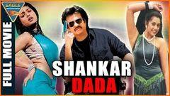 Dhanwan No 1- Rajnikanth Gouthami- Hindi Movie Part-11