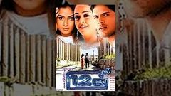 12B   Full Tamil Movie   Shaam Simran Jyothika   HD 1080p