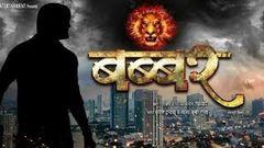 Pawan Singh New Bhojpuri Movie 2018 | Babber