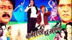 Kamaal Dhamaal Malamaal Hindi Movie 2013 Full Movie NEW!
